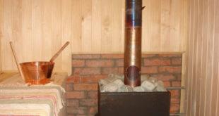 Правила пожарной безопасности при обустройстве печей и дымоходов в жилых домах и банях