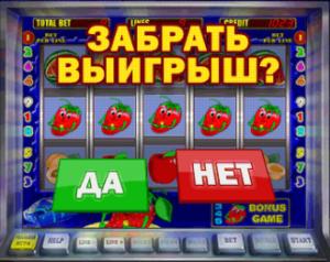 vybor-onlajn-kazino-vulkan-kriterii-vybora