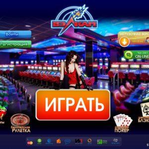 interesnye fakty ob onlajn kazino vulkan