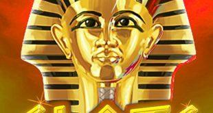 Онлайн казино Фараон 777 зеркало - играть или не играть?