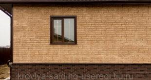 fasadnye paneli chto vybrat
